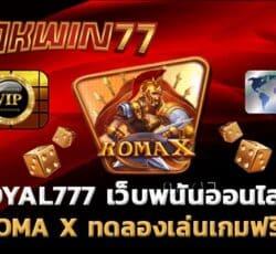 royal777 สล็อตโรม่าx